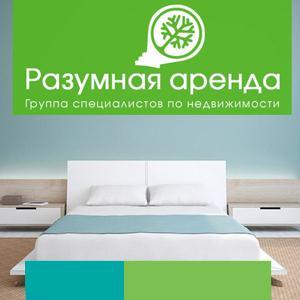 Аренда квартир и офисов Уразовки