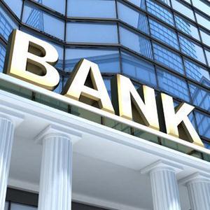 Банки Уразовки