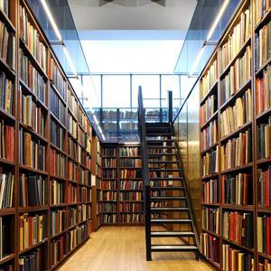 Библиотеки Уразовки