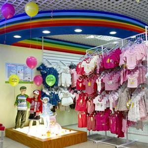Детские магазины Уразовки