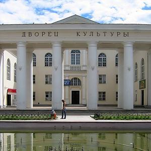 Дворцы и дома культуры Уразовки