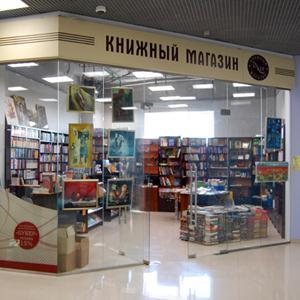Книжные магазины Уразовки