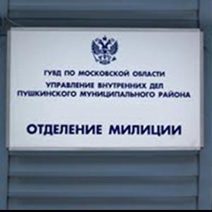 Отделения полиции Уразовки