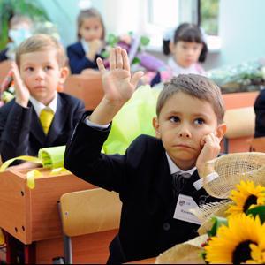 Школы Уразовки