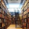Библиотеки в Уразовке