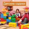 Детские сады в Уразовке