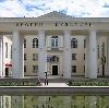 Дворцы и дома культуры в Уразовке