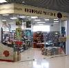 Книжные магазины в Уразовке