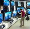 Магазины электроники в Уразовке
