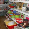 Магазины хозтоваров в Уразовке