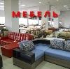 Магазины мебели в Уразовке