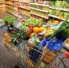 Магазины продуктов в Уразовке