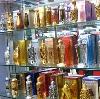 Парфюмерные магазины в Уразовке