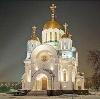 Религиозные учреждения в Уразовке