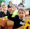 Школы в Уразовке