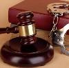 Суды в Уразовке