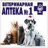 Ветеринарные аптеки в Уразовке