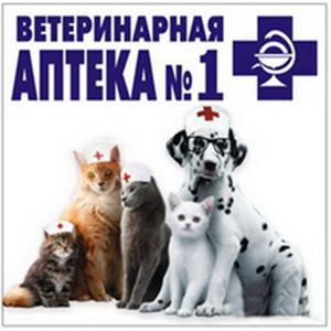 Ветеринарные аптеки Уразовки